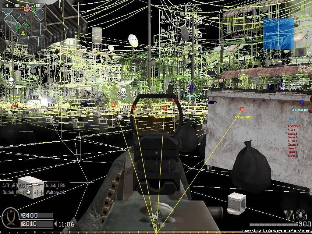 Battlefield 2 Bad Company 2 crack скачать - картинка 2